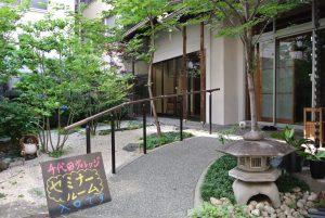 千代田ヴィレッジセミナー入口