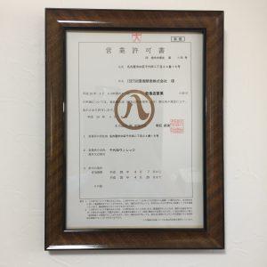 レンタルキッチン名古屋