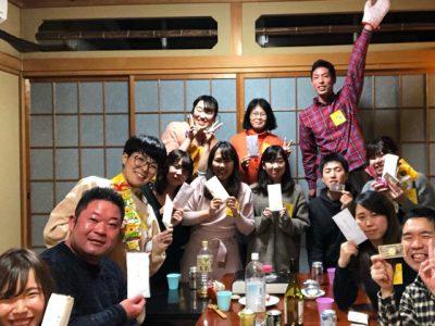 集いの間でパーティー!!