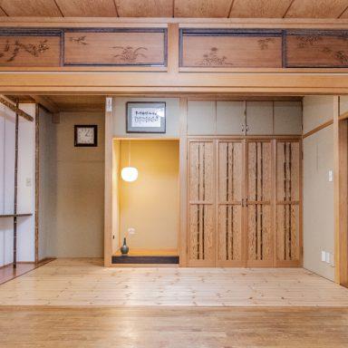 名古屋レンタルスタジオ和風古民家千代田ヴィレッジ