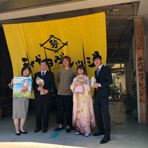 名古屋撮影スタジオ和風